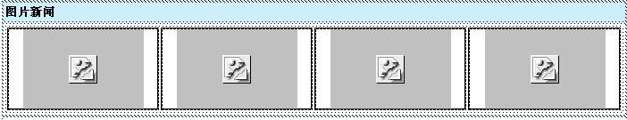 帝国CMS灵动标签如何设置 第8张