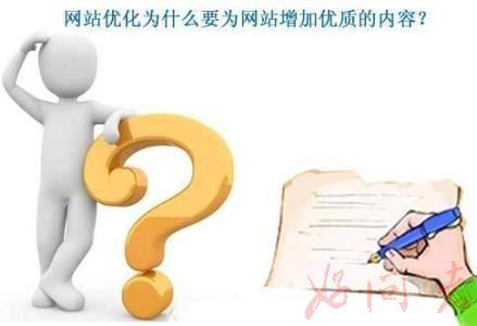 符合seo写作规范的文章写作方式