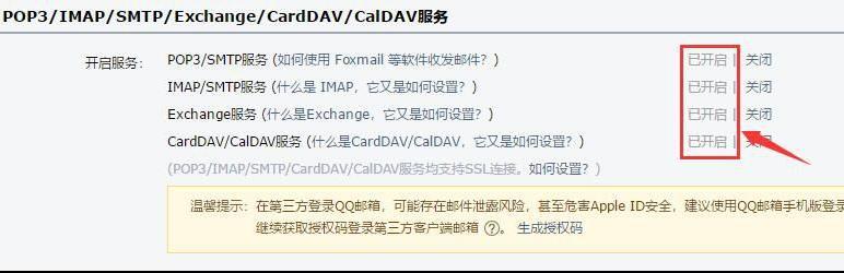 帝国CMS如何设置注册会员&忘记密码&取回密码邮箱设置 第2张