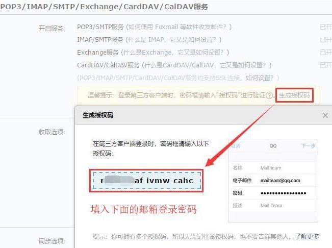 帝国CMS如何设置注册会员&忘记密码&取回密码邮箱设置 第3张