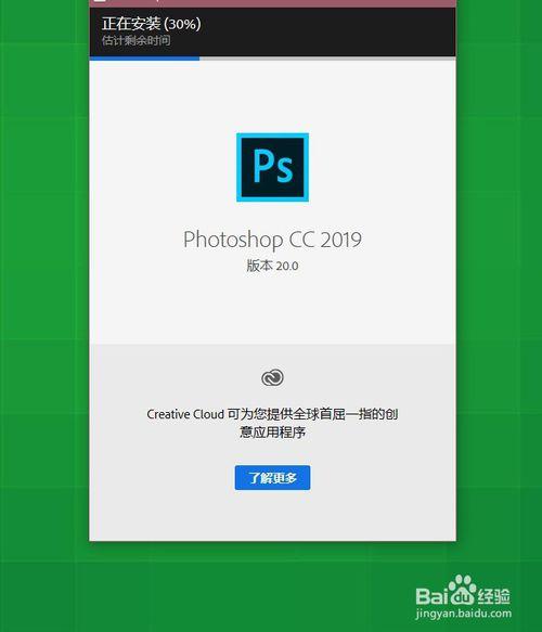 Adobe Dreamweaver CC 2019 安装和激活教程