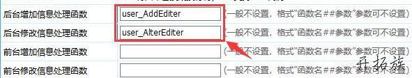 帝国CMS如何替换正文图片img标签里的alt,title为标题 第3张